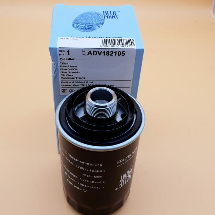 Фильтр масляный 2.0 TSI