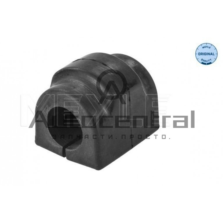Meyle 3147150005 Втулка стабилизатора заднего E46 d=18 mm.
